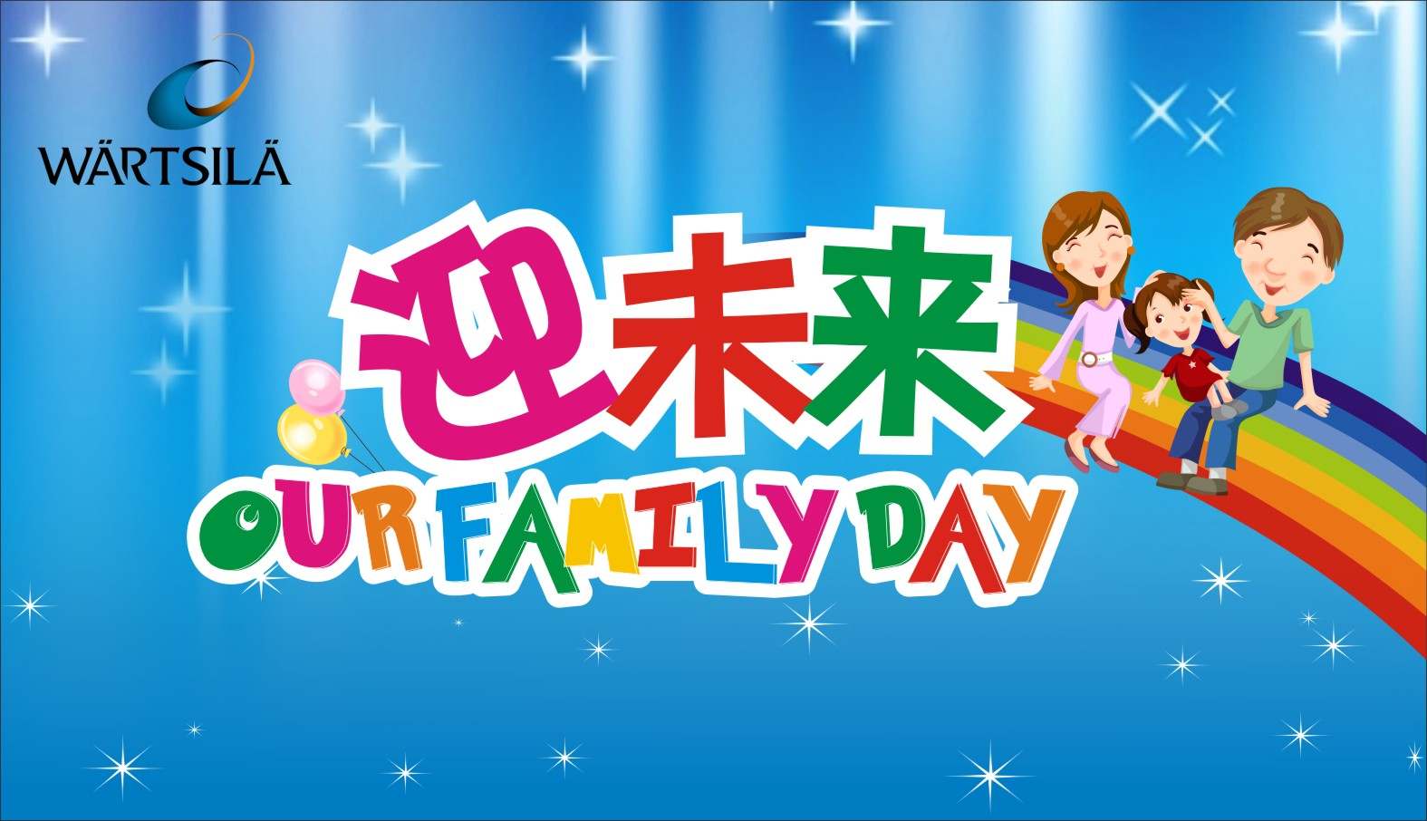 Family day background公司家庭日
